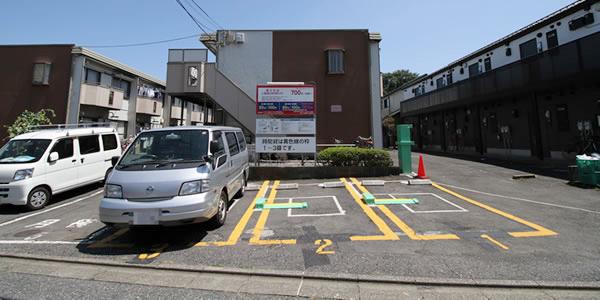 マンション付き駐車場を活用