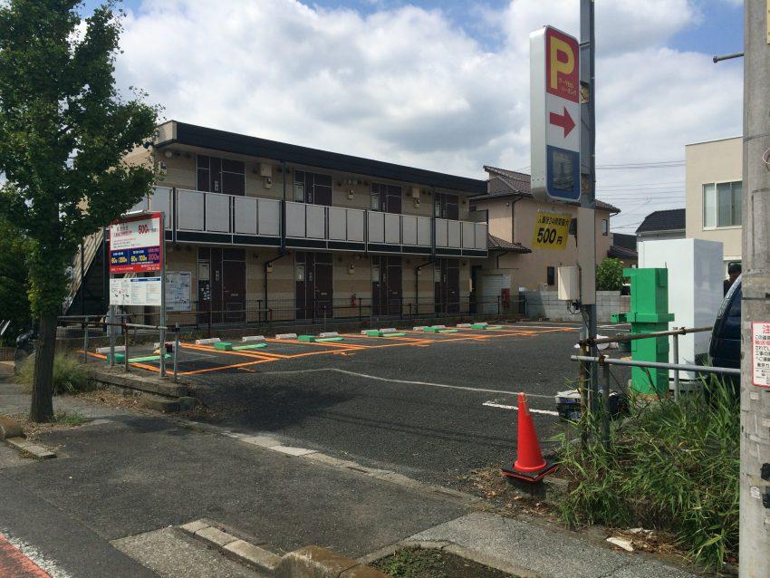 川口戸塚境町